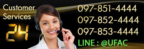 call center ของ ufabet