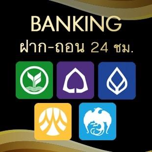 bank24